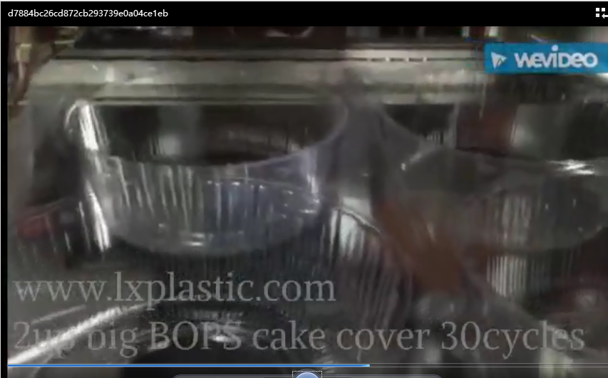 LX3122IM 3in1 thermoforming machine big BOPS cake cover 30cycles